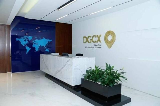 اعتماد دبي لمقاصة السلع شركة مقاصة معترفاً بها في سنغافورة