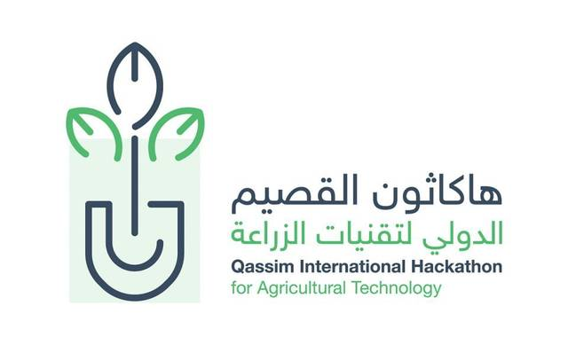 Qassim to host 1st International Hackathon for Agricultural