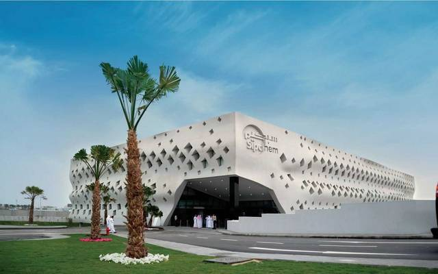 مقر تابع لشركة الصحراء العالمية للبتروكيماويات (سبكيم العالمية)