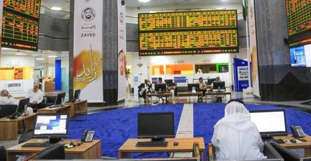 UAE stock markets end Sunday's session higher