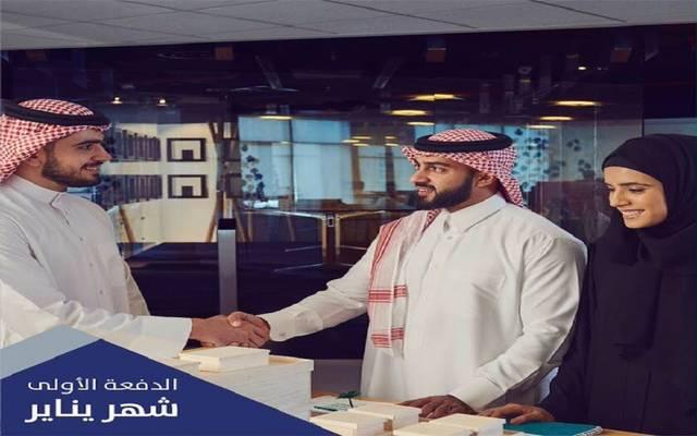 """الإسكان السعودية تطلق الدفعة الأولى من برنامج """"سكني"""" لعام 2018"""
