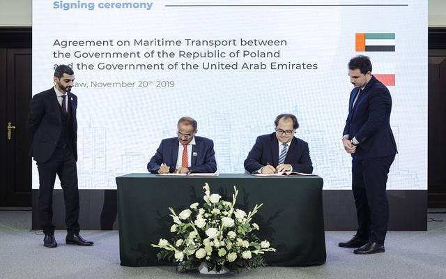 جانب من توقيع اتفاقية التعاون