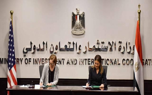65 مليون دولار منحة أمريكية لدعم البنية الأساسية في مصر