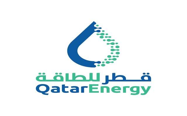 شعار ومسمى الشركة القطرية الجديد