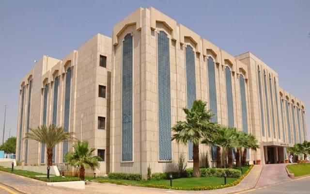 السعودية..بدء تطبيق اللائحة التنفيذية للموارد البشرية بالقطاع الحكومي (النص الكامل)
