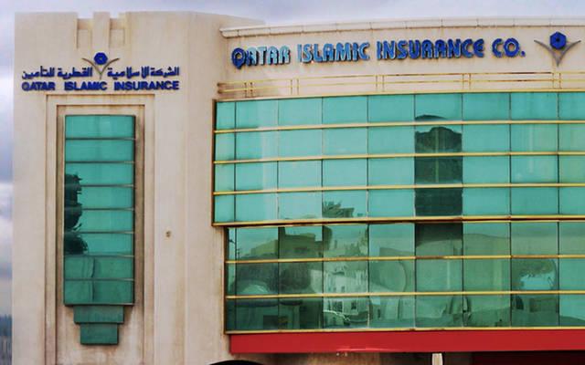 مقر الإسلامية القطرية للتأمين