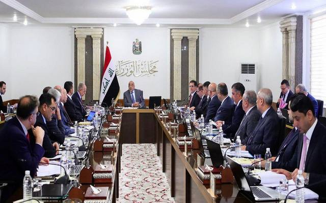 Details of the first package of Iraqi government decisions in response to demonstrators' demands