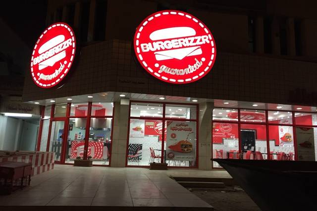 Final IPO price for Burgerizzr is set at SAR 165/shr