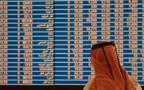 المؤشر العام للبورصة القطرية تراجع خلال الأسبوع الجاري بنسبة 0.6%