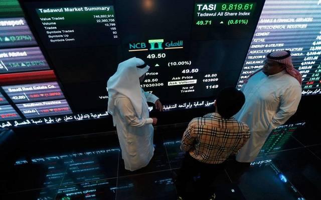 متعاملون بسوق الأسهم السعودية - أرشيفية