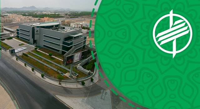 Taiba Investments names Saleh Al Habdan as new CEO