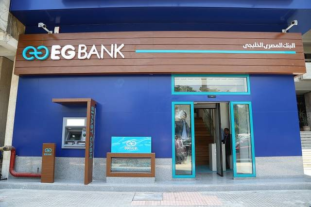 EG Bank decided to raise its capital from $316 million to $344 million