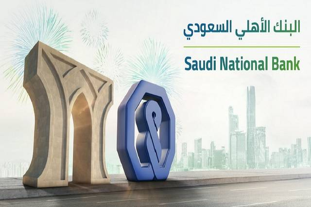 Tadawul delists Samba, Saudi National Bank lists merger shares