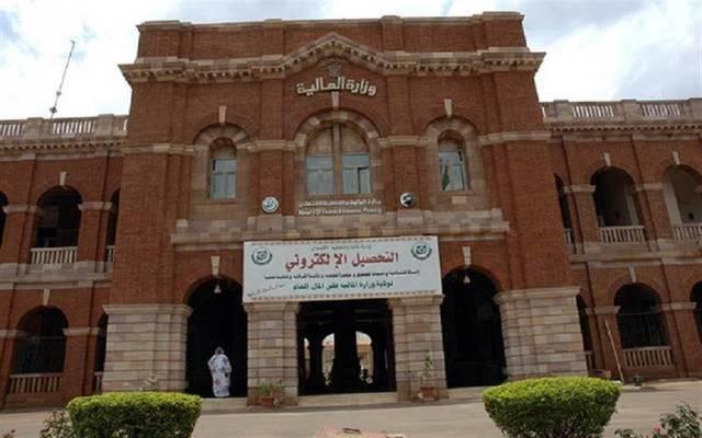 وزارة المالية ـ السودان