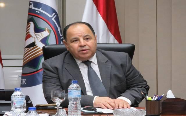 محمد معيط وزير المالية في مصر - أرشيفية