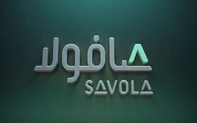 Savola has appointed HSBC Saudi Arabia to manage the offering