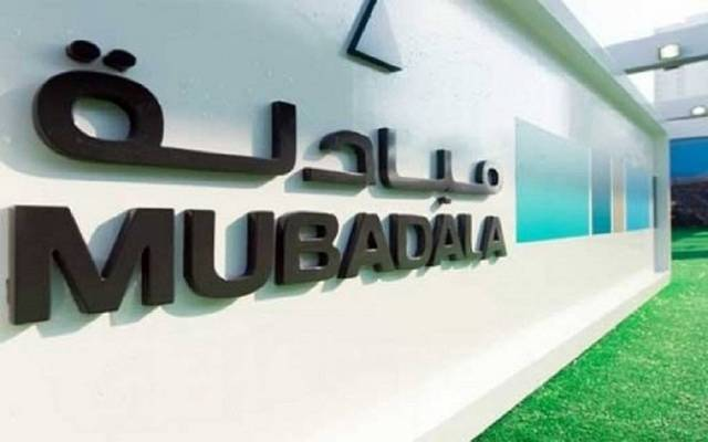 Mubadala aims to raise between $3 billion and $4 billion