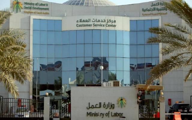 الحكومة السعودية توضح موقف شغل الوظائف لمن تجاوز 35 عاماً