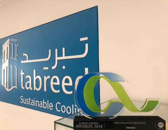 Tabreed is the largest player in the Abu Dhabi market