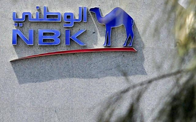 شعار البنك على أحد فروعه في الكويت