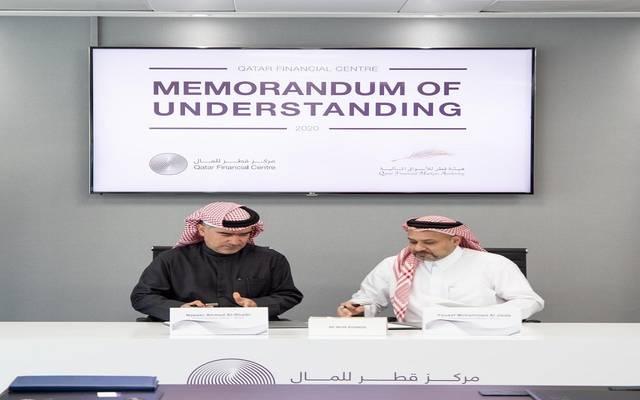 خلال توقيع الاتفاقية بين مركز قطر للمال وهيئة قطر للأسواق المالية