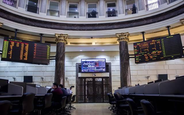 قاعة تداول البورصة المصرية