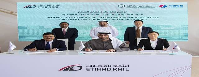 Etihad Rail signed AED 1.87bn contract with two companies