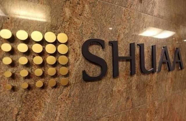 Shuaa Capital's shareholders nod to merger with ADFG