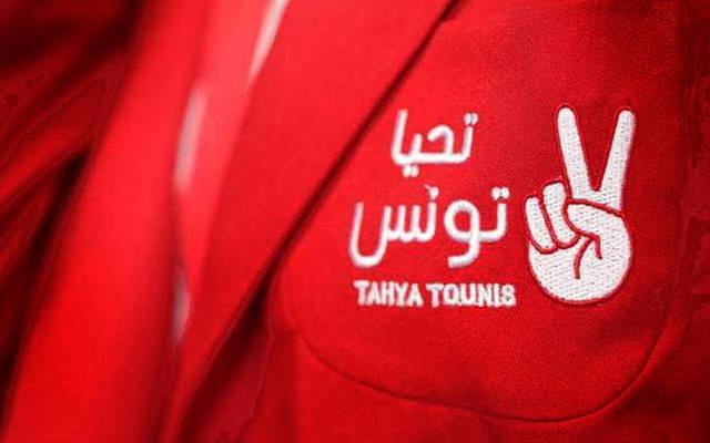 شعار حركة تحيا تونس