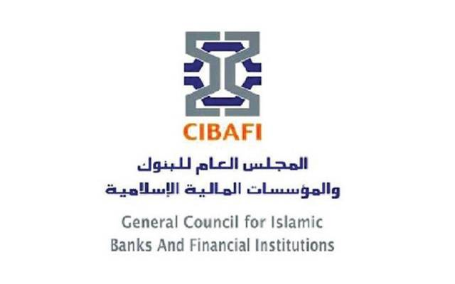 """مجلس البنوك والمؤسسات المالية الإسلامية يطلق منتدى """"تحويل الأزمات إلى فرص"""""""