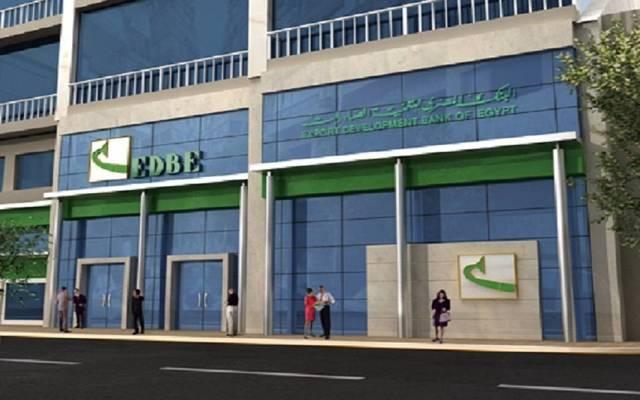 أحد فروع البنك المصري لتنمية الصادرات