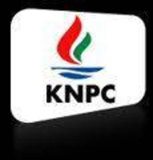 KNPC launches new clean fuels project tender - Mubasher Info