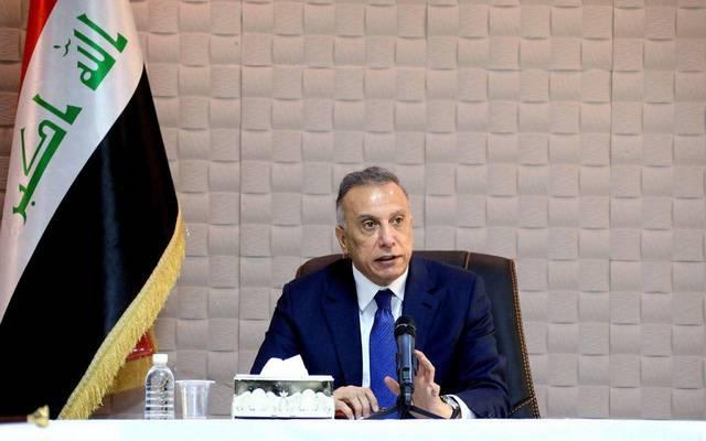 رئيس مجلس الوزراء العراقي، مصطفى الكاظمي- أرشيفية