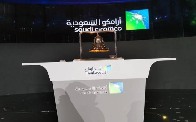 جانب من حفل إدراج شركة الزيت العربية السعودية- أرامكو السعودية