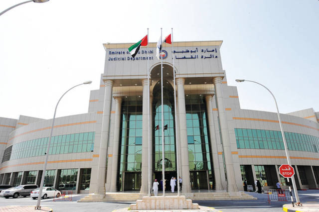 The case involves four portfolios where suspects embezzled depositors' money to buy cars, real estate, and shares, according Al Emarat Alyoum newspaper