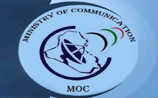 هيئة الاتصالات العراقية تحبط أكبر عملية تهريب