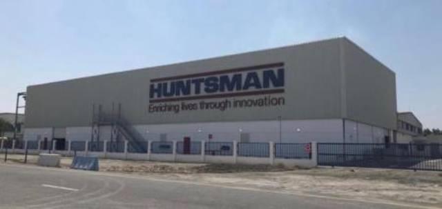 """أحد المواقع التابعة لشركة """"هانتسمان"""""""