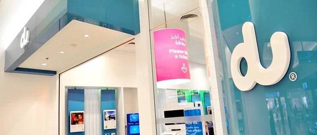 """أحد فروع شركة الإمارات للاتصالات المتكاملة """"دو"""""""