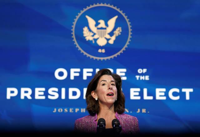 """الشيوخ الأمريكي يوافق على تعيين """"جينا رايموندو"""" وزيرة للتجارة"""