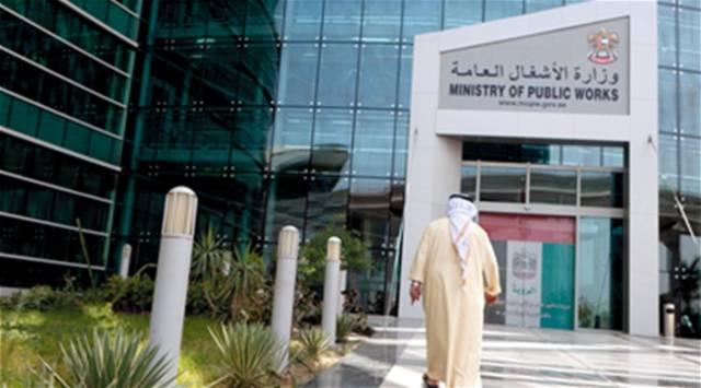 """البحرين تنجز 46% بالمرحلة الثانية لـ""""خط البديع"""""""