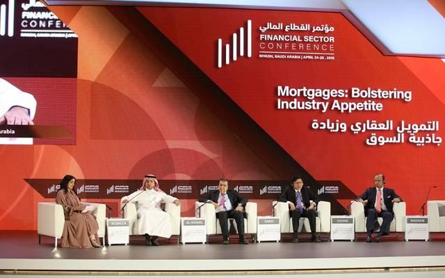 جانب من الجلسة الأخيرة لليوم الأول من مؤتمر القطاع المالي بالسعودية 2019