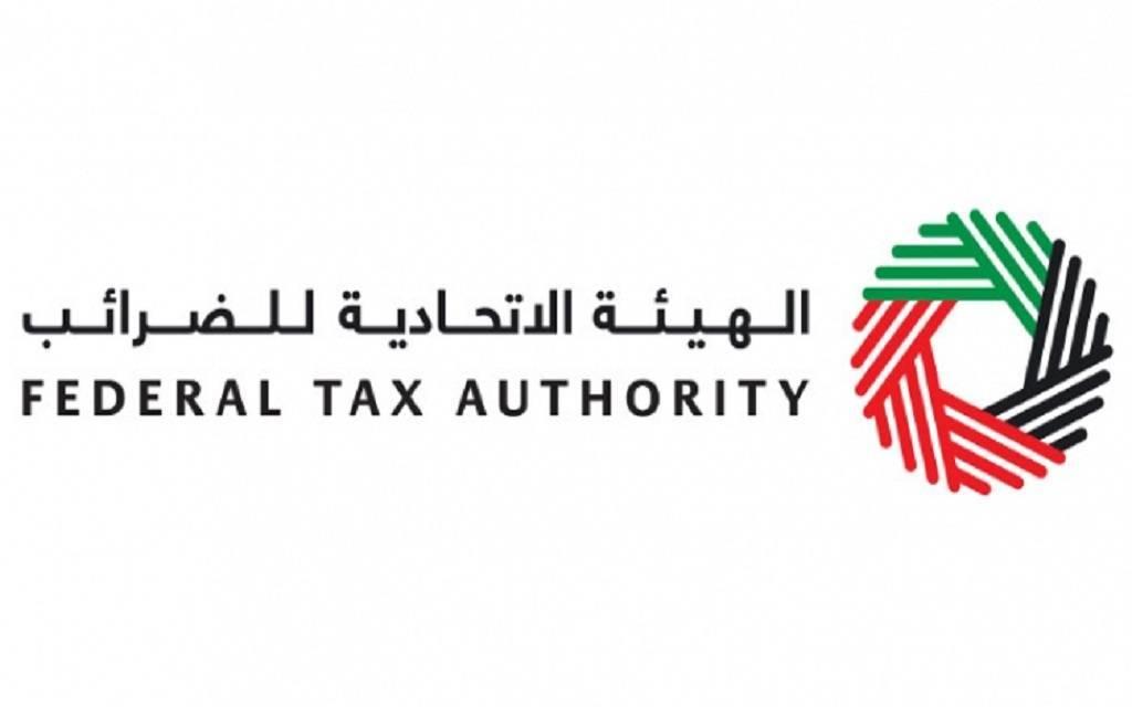 الاتحادية للضرائب بالإمارات: 28يونيو..آخر موعد لتقديم إقرارات مايو