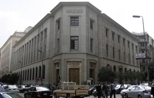 Egypt issues EGP 2.75bn T-bonds Monday