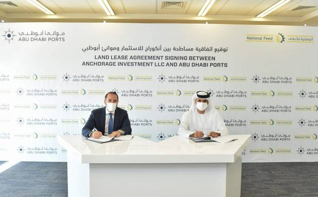 The plant will be managed by Abu Dhabi-headquartered National Feed