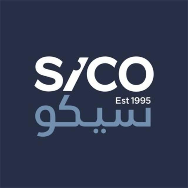 شعار سيكو