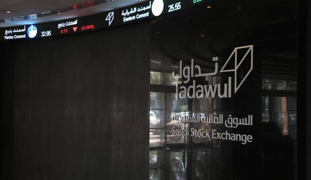 The Saudi Stock Exchange