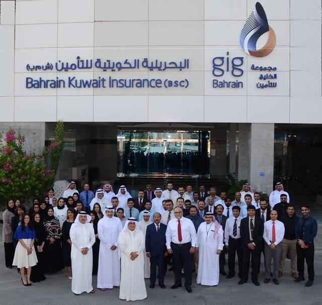 أمام مقر شركة البحرينية الكويتية للتأمين