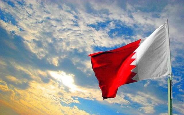 علم مملكة البحرين