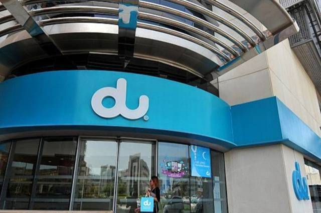 du posted a 2.3% year-on-year increase in net profit during 2017