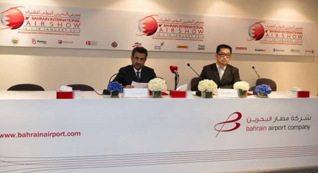 بهدف تولي مسؤولية تشغيل مركز اتصال استعلامات مطار البحرين الدولي والصوت الإعلاني في المطار الدولي